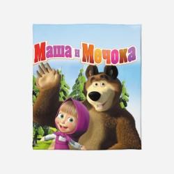 Pături pentru copii - Masha And The Bear
